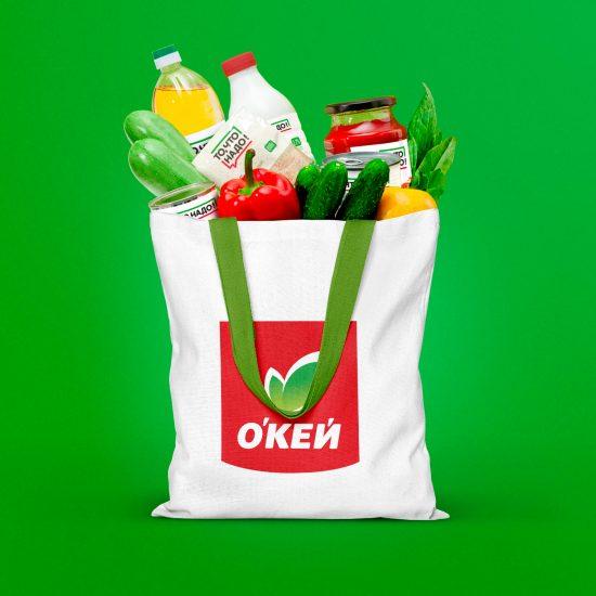 упаковка как инструмент общения с потребителем